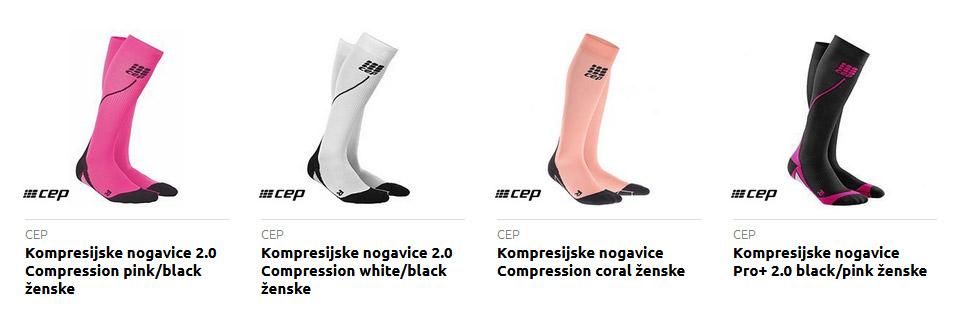 Kompresijske nogavice CEP